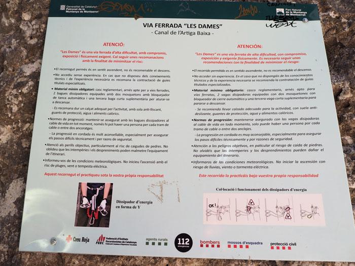canal-de-las-damas-(3)